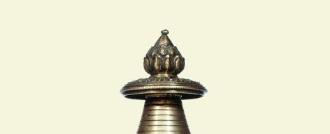 cropped-bahudvara-stupa-indian-in-tibet-late-pala-style-1213th-century-119a-b.jpg