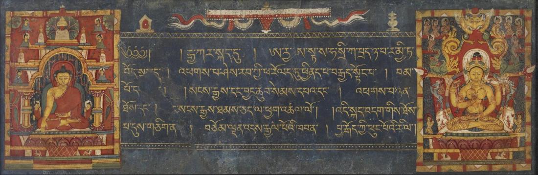 tibetan_-_buddha_shakyamuni_and_prajnaparamita_-_walters_w8561_2-1